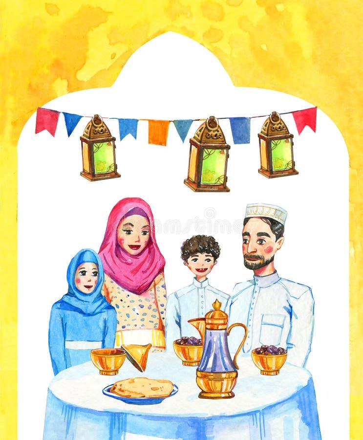 A família muçulmana feliz com duas crianças e as decorações Ramadan Kareem Iftar party a celebração, ilustração tirada mão da aqu ilustração do vetor