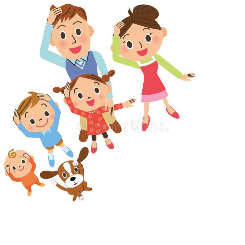 família que olha acima no céu ilustração do vetor