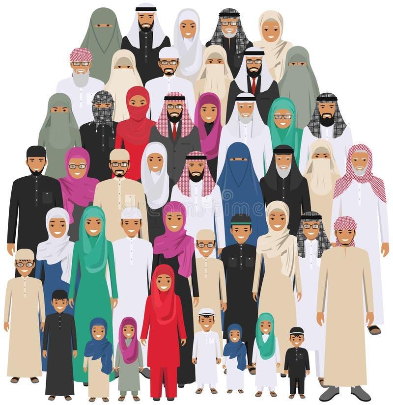Famiglia e concetto del sociale Generazioni arabe della persona alle età differenti Giovane e vecchio della gente stare musulmano illustrazione vettoriale