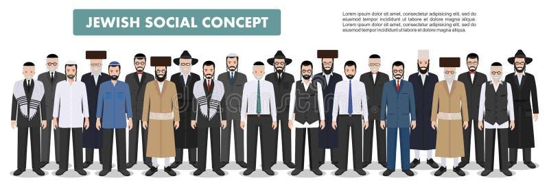 Famiglia e concetto del sociale Raggruppi gli uomini ebrei anziani degli adulti che stanno insieme in vestiti tradizionali differ illustrazione vettoriale