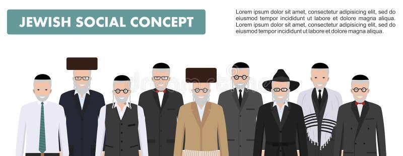 Famiglia e concetto del sociale Raggruppi gli uomini ebrei senior che stanno insieme in vestiti tradizionali differenti nello sti illustrazione vettoriale