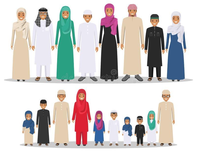 Famiglia e concetto del sociale Raggruppi i bambini arabi musulmani che stanno insieme nella fila in islamico tradizionale differ royalty illustrazione gratis