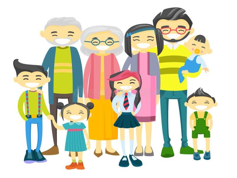 Familia asiática extendida feliz con muchos niños ilustración del vector