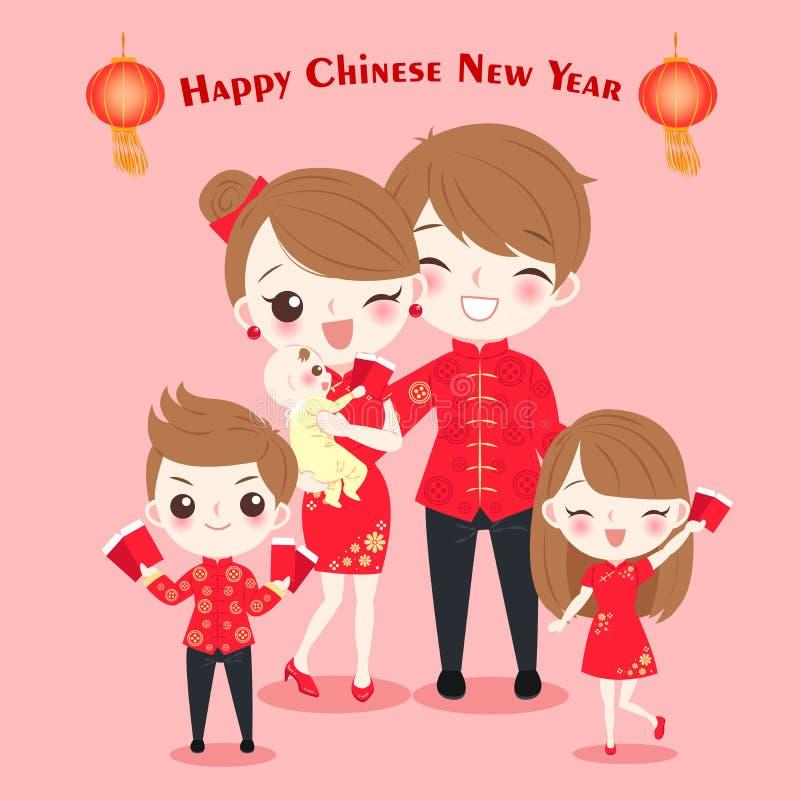 Familia con Año Nuevo chino libre illustration