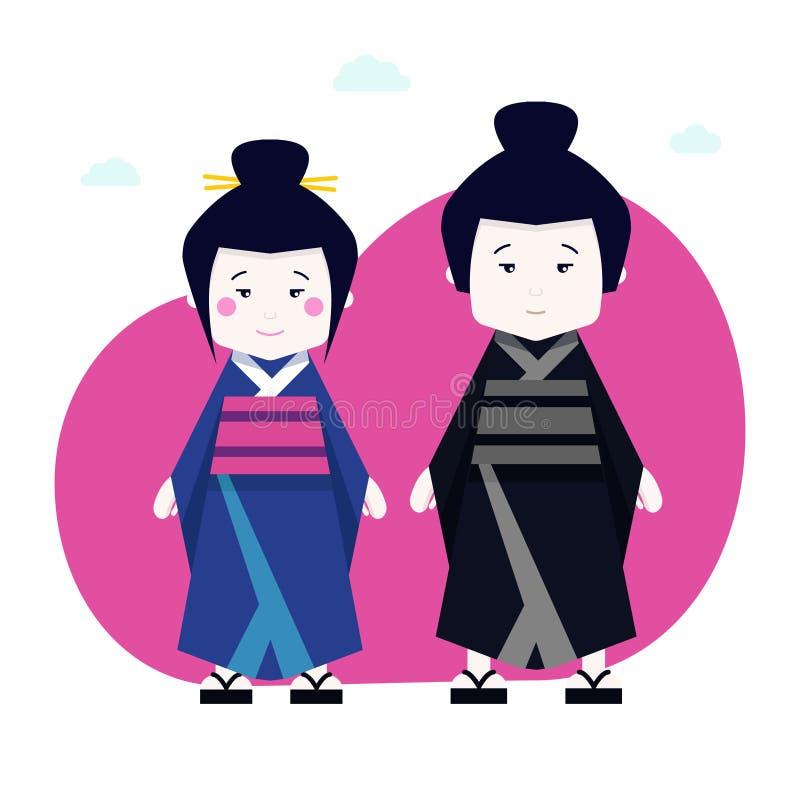 Familia japonesa en kimono, hombre y mujer en traje nacional libre illustration