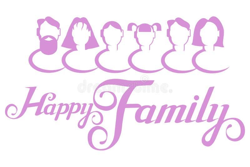 Familia joven feliz stock de ilustración