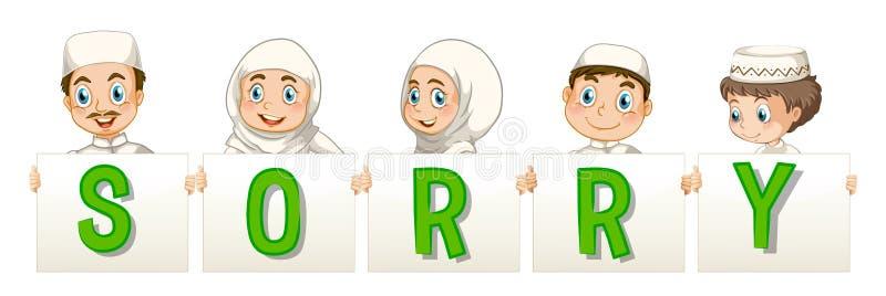 Familia musulmán que lleva a cabo la palabra para triste stock de ilustración