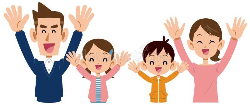 Familia que se encanta 4 personas ilustración del vector