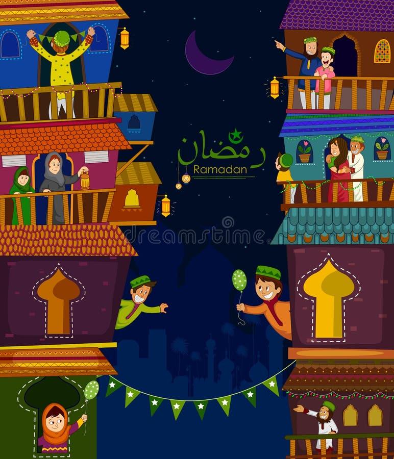 Familias musulmanes que desean a Eid Mubarak, Eid feliz en el Ramadán stock de ilustración