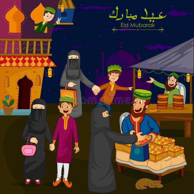 Familias musulmanes que desean a Eid Mubarak, Eid feliz en el Ramadán ilustración del vector