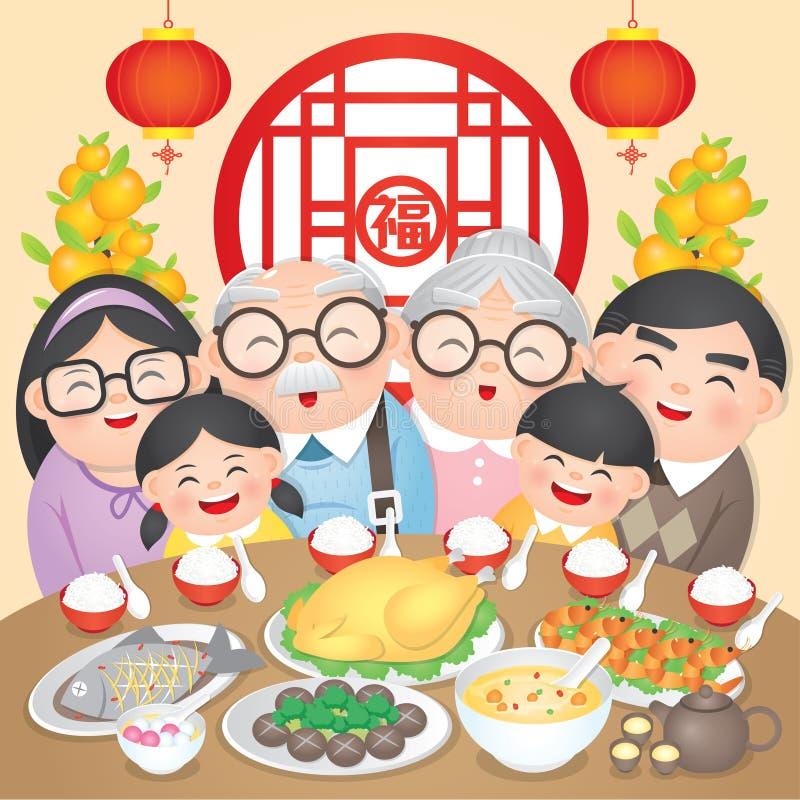 Familientreffen-Abendessen-Vektor-Illustration des Chinesischen Neujahrsfests mit köstlichen Tellern, Übersetzung: Chinesisches N lizenzfreie abbildung