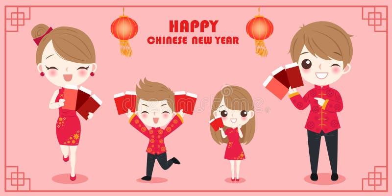 Famille avec la nouvelle année chinoise illustration de vecteur