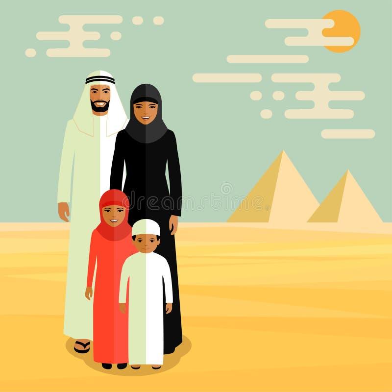 Famille d'Arabe de vecteur illustration stock