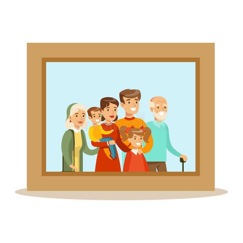 , Famille heureuse ayant la bonne illustration ensemble encadrée de portrait de photo de temps illustration libre de droits