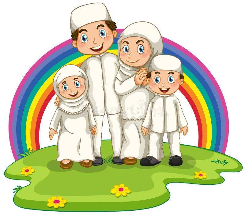 Famille musulmane illustration stock