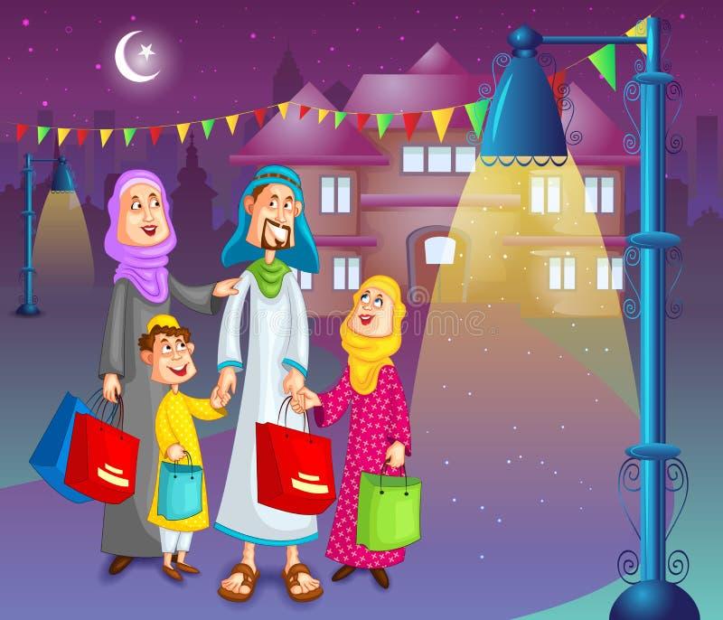 Famille musulmane heureuse faisant des achats pour Eid illustration de vecteur