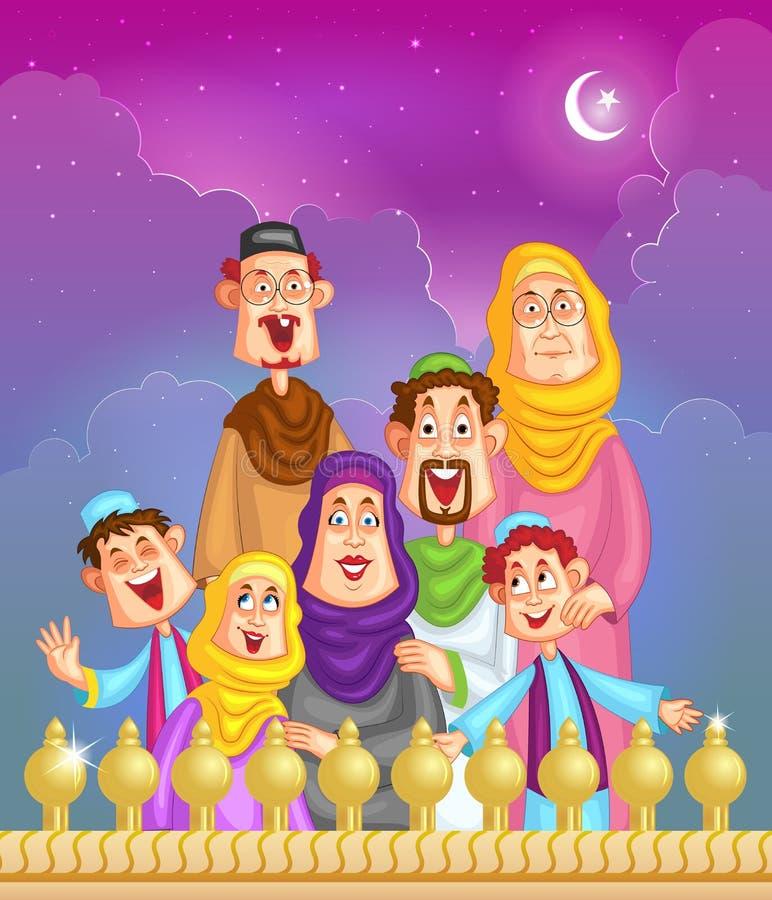 Famille musulmane heureuse souhaitant le mubara d'Eid illustration libre de droits