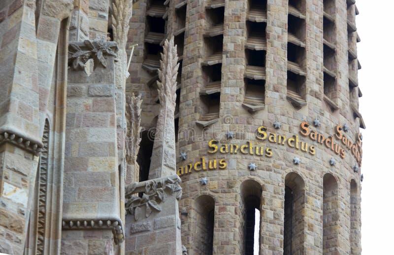 Famille sacrée à Barcelone photo stock