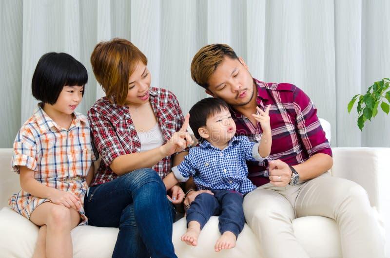 Family bonding time stock image