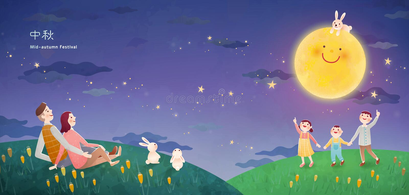 Family enjoying moon watching. And sit at green field, Mid autumn festival name written in Chinese words vector illustration