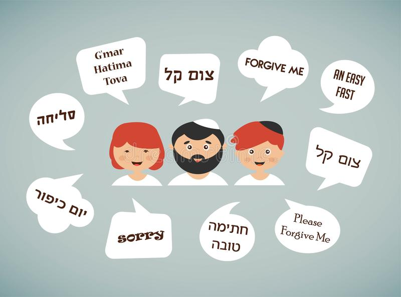 Family members saying traditional greeting for yom kippur in hebrew download family members saying traditional greeting for yom kippur in hebrew jewish holiday stock m4hsunfo