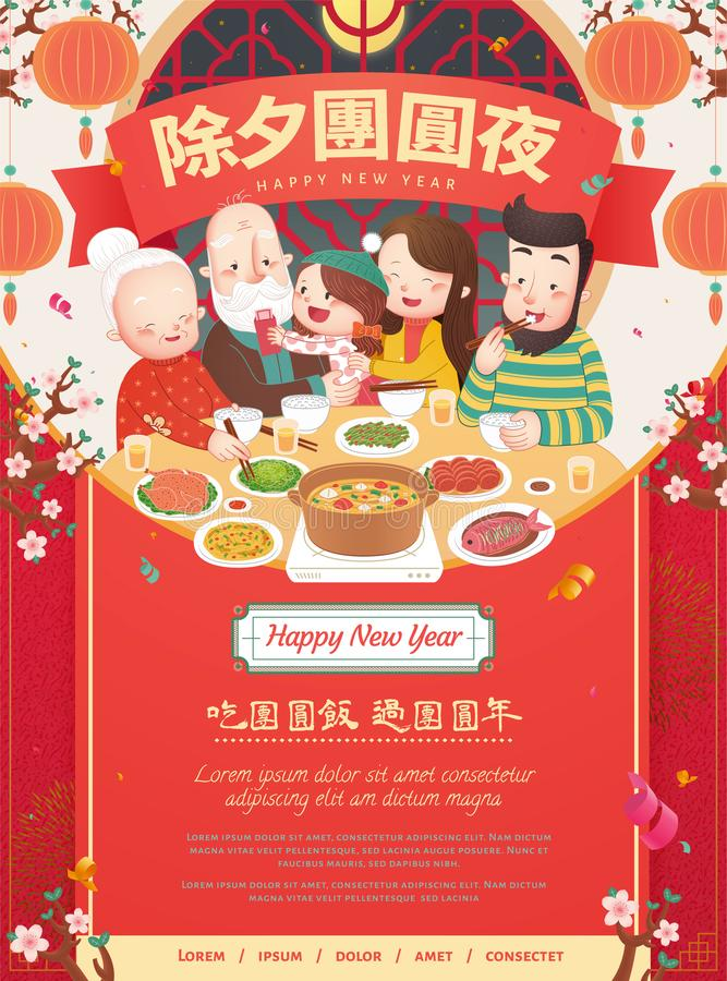 Family reunion dinner poster. Chinese text translation: new year`s eve reunion and have a perfect year vector illustration