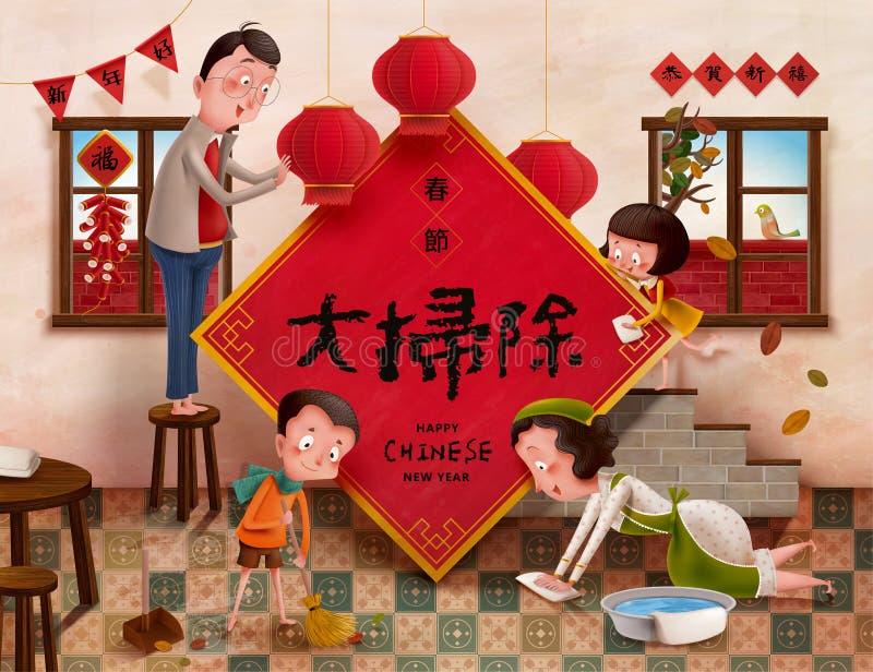 Family spring cleaning illustration stock illustration
