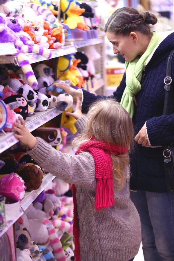 Free Family Trip To The Store Stock Photos - 22593553