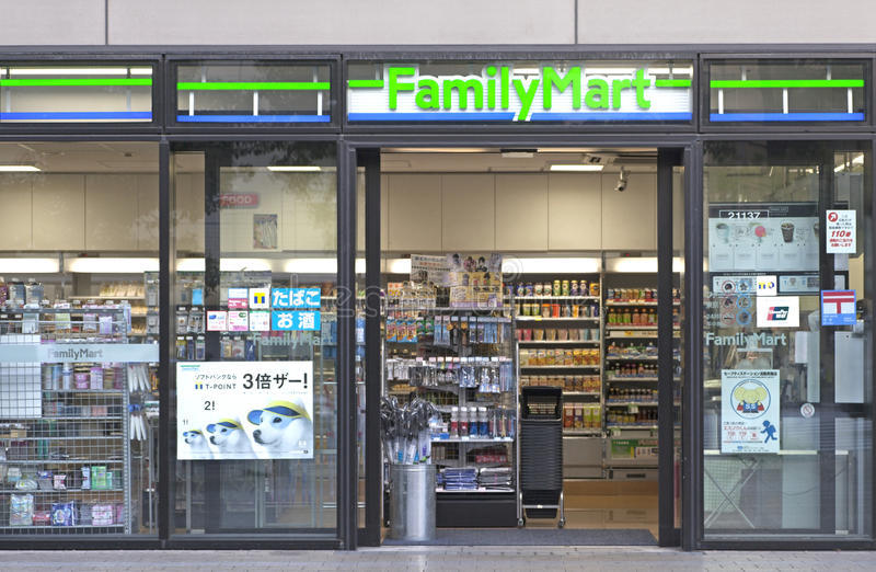 FamilyMart immagini stock