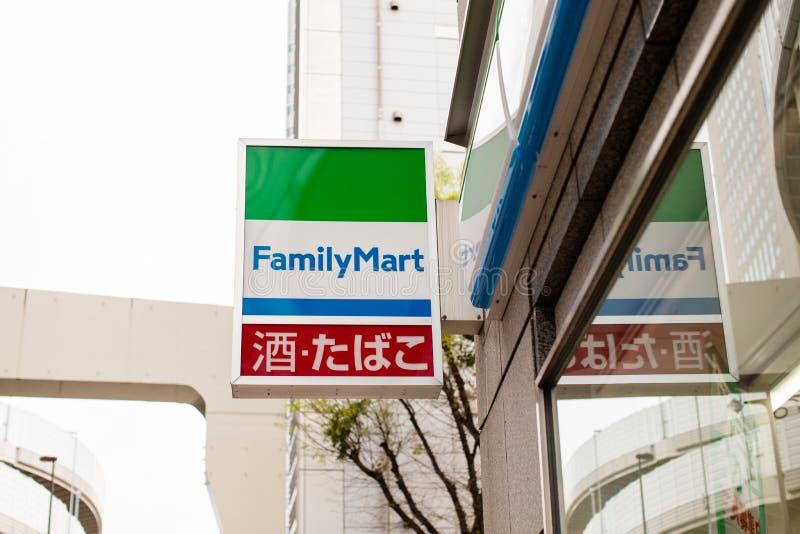 FamilyMart Co , Ltd es una cadena japonesa de la licencia del combini del colmado fotografía de archivo