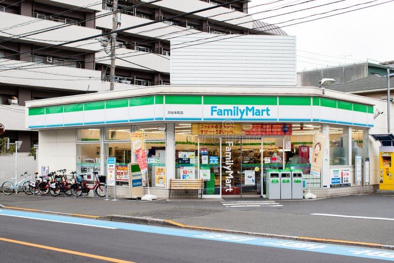 FamilyMart Co , Ltd es una cadena japonesa de la licencia del combini del colmado imagen de archivo libre de regalías