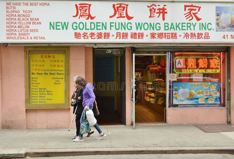 New York City Bryant Park Famous Bakery in New York City Chinatown Selling Mooncakes and Traditional PastriesGames Event stock images