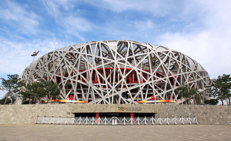 Download Famous Bird's Nest In Beijing, China Editorial Image - Image: 16199425