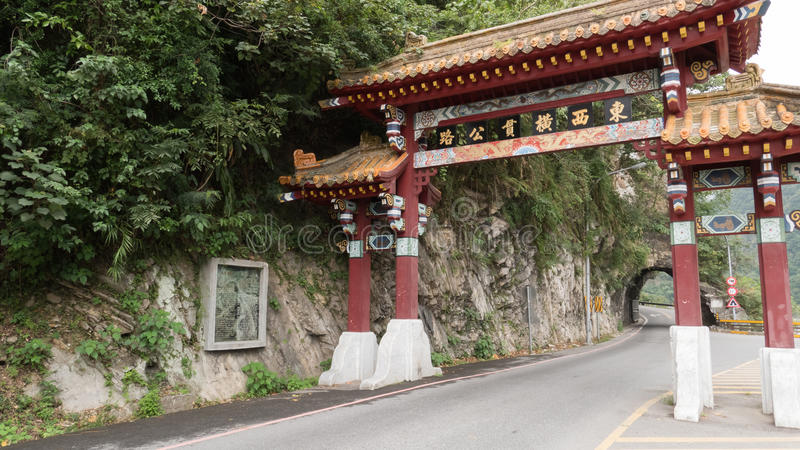 Famous Chinese style entrance building at Taroko royalty free stock photos