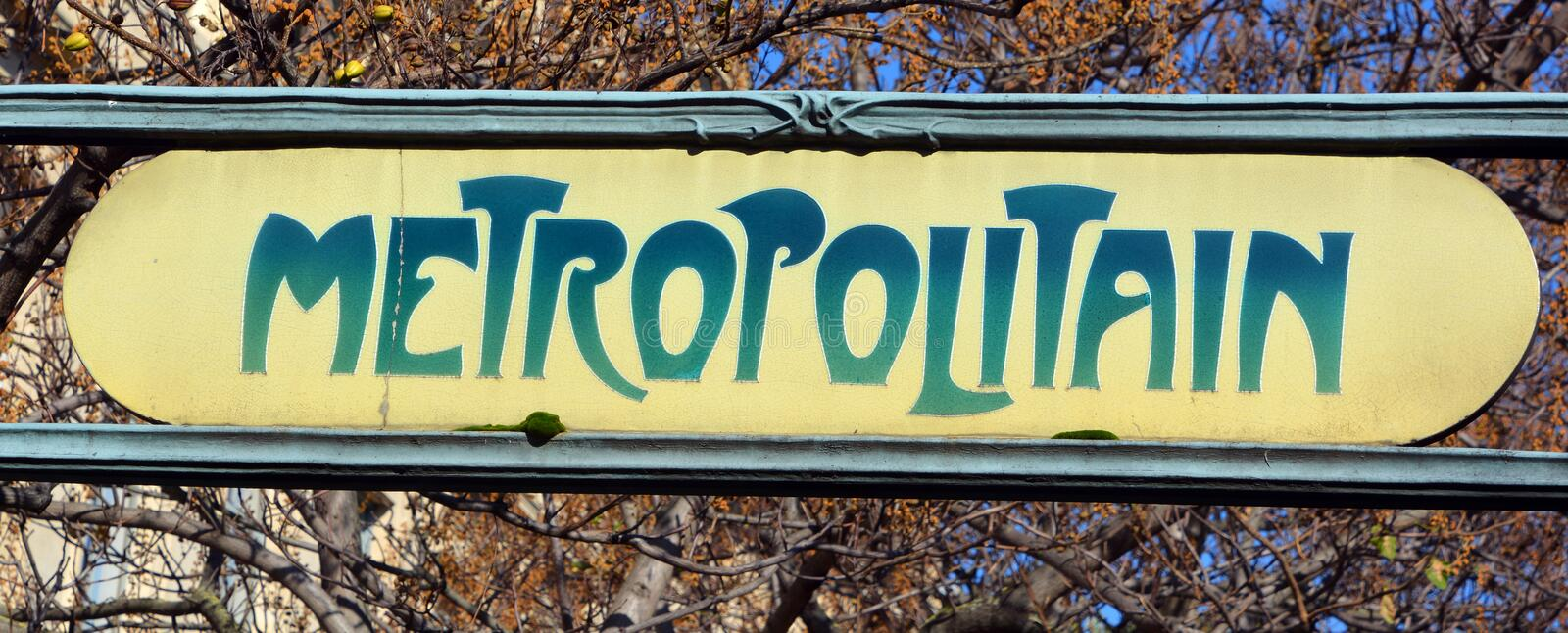 Famous historic Art Nouveau entrance sign. PARIS FRANCE OCTOBER 15, 2014: Famous historic Art Nouveau entrance sign for the Metropolitain underground railway royalty free stock photography