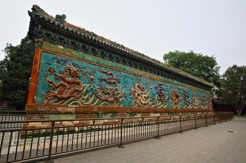 Famous Nine Dragon Panel Ancient Wall Beijing royalty free stock images