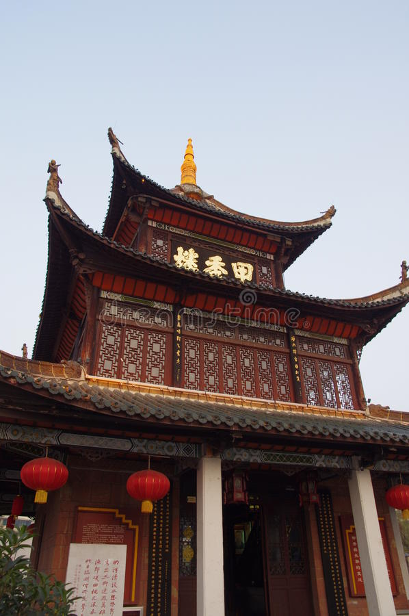 Download Famous Building In Guizhou Provincechina Stock Image