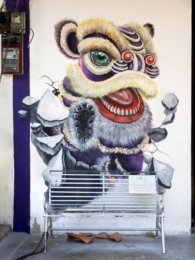 Famous Street Art Mural in Georgetown, Penang, Malaysia. Street art mural illustrating famous Chinese New Year Lion Dance in George Town, Penang, Malaysia stock images