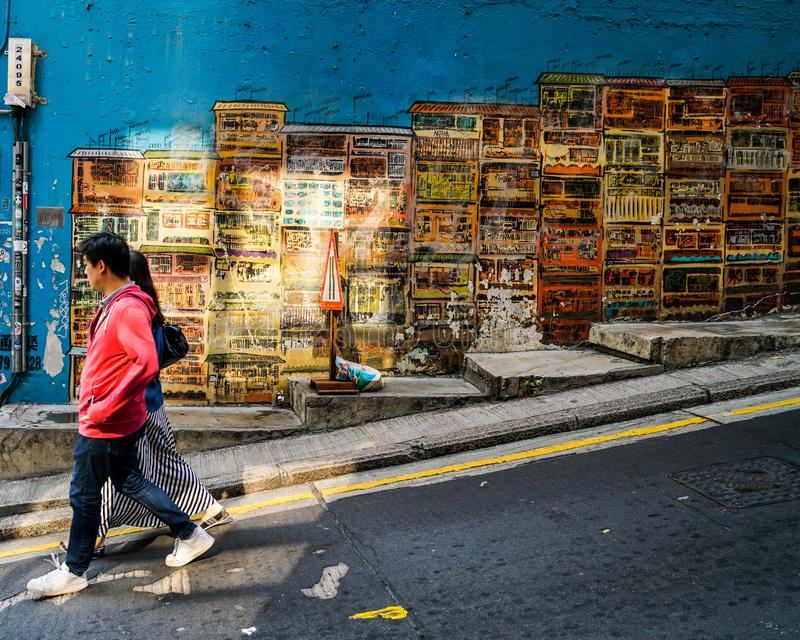 Famous street Art or mural in Hong Kong royalty free stock photography