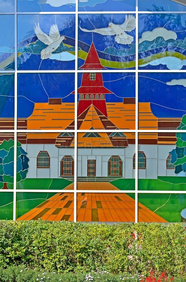 Myrhorod, famous Ukrainian wellness resort, Ukraine. Windows decorated with colorful glass mosaic, royalty free stock images