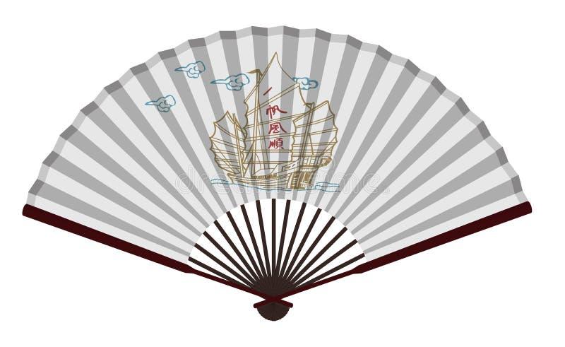 Fan chinoise antique avec le bateau à voile illustration de vecteur