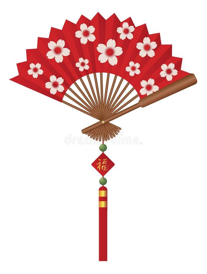 Fan cinese con l'illustrazione di Cherry Blossom Flowers Design Vector royalty illustrazione gratis