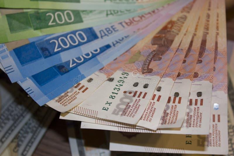 Fan von russischen Banknoten stockbild