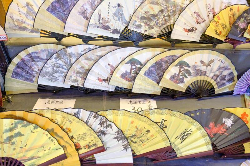 Fans chinas de la mano foto de archivo libre de regalías