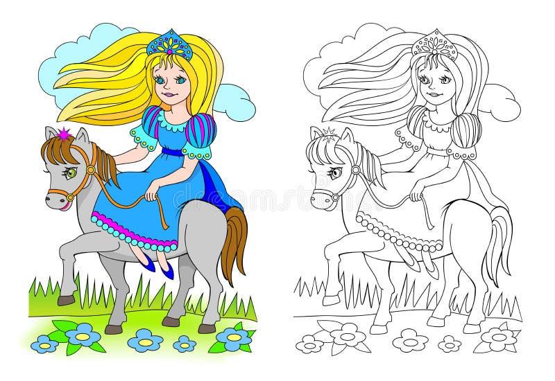 Fantasiillustration av den gulliga lilla ridningprinsessan Färgrik och svartvit sida för färgläggningbok Arbetssedel för barn vektor illustrationer
