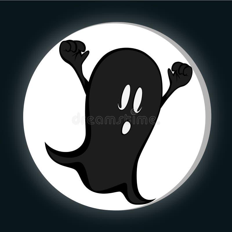 Fantasma extraño divertido stock de ilustración