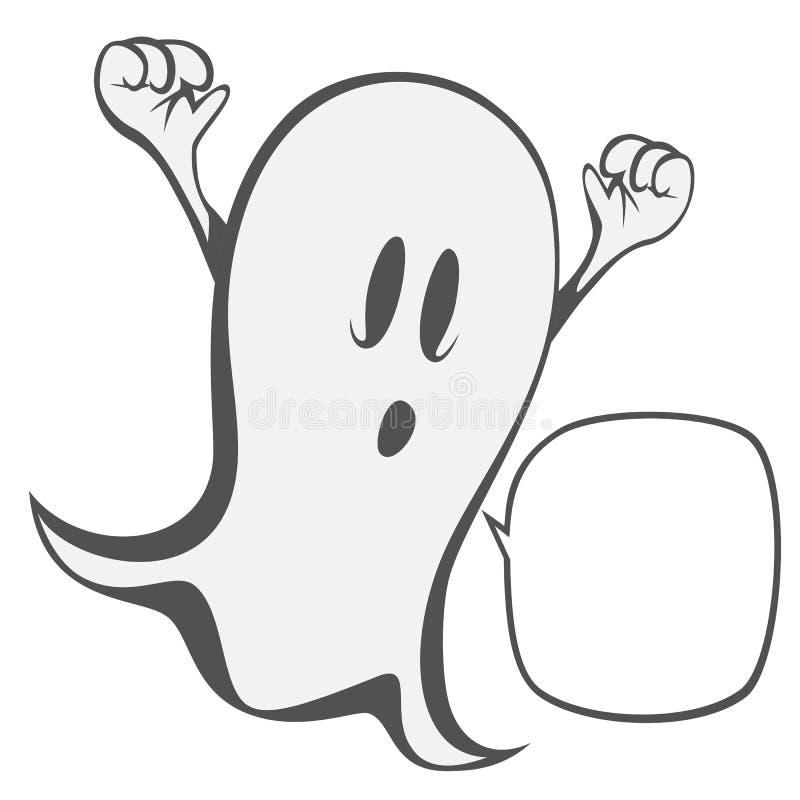 Fantasma extraño divertido ilustración del vector