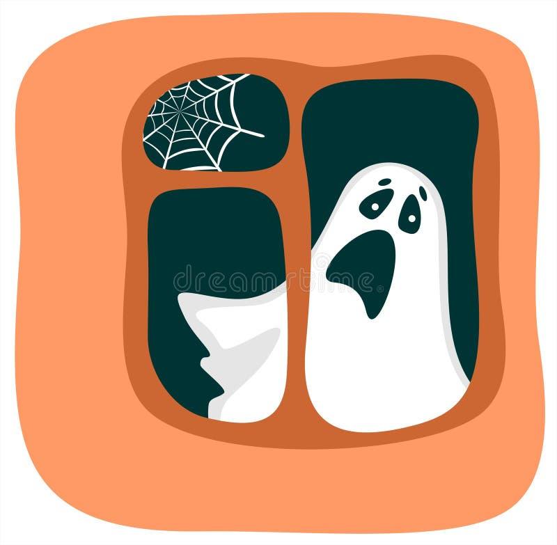 Download Fantom okno ilustracja wektor. Obraz złożonej z fantom - 3422395