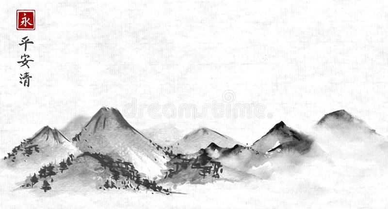 Far mountains hand drawn with ink on rice paper background. Traditional oriental ink painting sumi-e, u-sin, go-hua. Contains hieroglyphs - peace, tranquility vector illustration