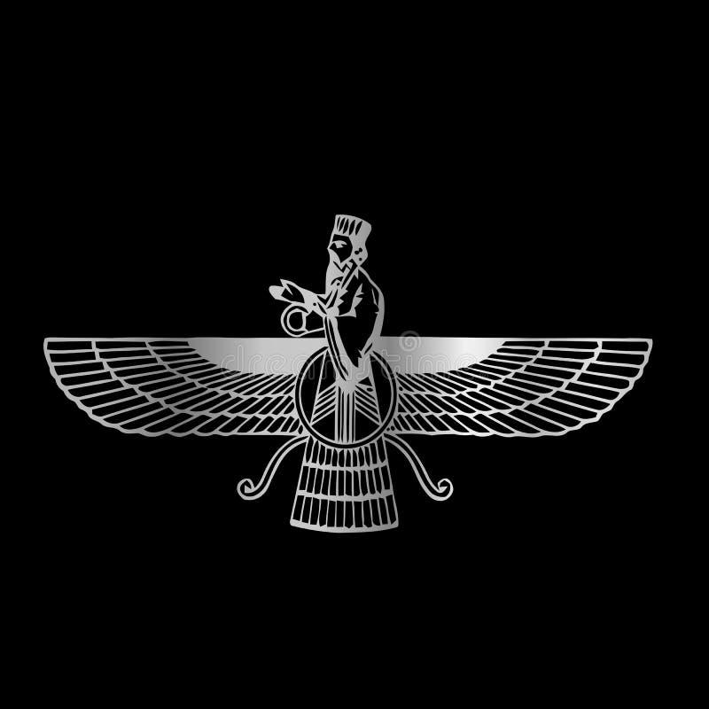 Faravahar- symbol zoroastryzm ilustracji